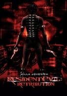 Resident Evil: Retribution - poster (xs thumbnail)