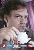Les trois frères, le retour - French Movie Poster (xs thumbnail)