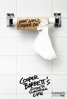 Cooper Barrett's Guide to Surviving Life - Movie Poster (xs thumbnail)