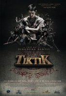 Tiktik: The Aswang Chronicles - Philippine Movie Poster (xs thumbnail)