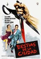 The Garment Jungle - Spanish Movie Poster (xs thumbnail)