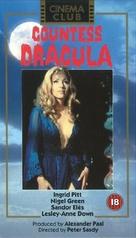 Countess Dracula - British VHS movie cover (xs thumbnail)