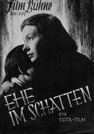 Ehe im Schatten - German Movie Poster (xs thumbnail)