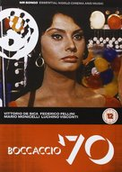 Boccaccio '70 - British DVD cover (xs thumbnail)