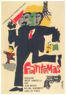 Fantômas - Cuban Movie Poster (xs thumbnail)