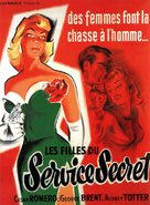 FBI Girl - French Movie Poster (xs thumbnail)