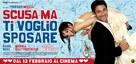 Scusa ma ti voglio sposare - Italian Movie Poster (xs thumbnail)