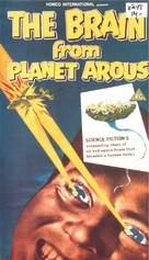 The Brain from Planet Arous - British VHS movie cover (xs thumbnail)