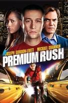 Premium Rush - DVD movie cover (xs thumbnail)