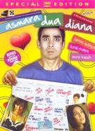 Asmara dua Diana - Indonesian Movie Cover (xs thumbnail)