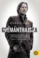 Siberia - Hungarian Movie Poster (xs thumbnail)