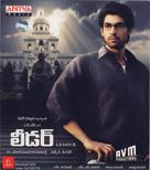 Leader - Indian Movie Cover (xs thumbnail)