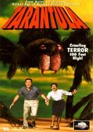 Tarantula - DVD cover (xs thumbnail)