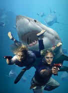 Shark Swarm - Key art (xs thumbnail)