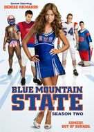 """""""Blue Mountain State"""" - Movie Cover (xs thumbnail)"""