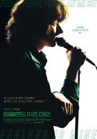 England Is Mine - South Korean Movie Poster (xs thumbnail)