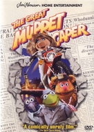 The Great Muppet Caper - DVD cover (xs thumbnail)