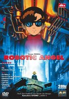 Metoroporisu - German DVD movie cover (xs thumbnail)