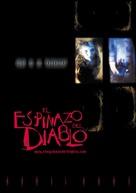 El espinazo del diablo - Spanish Movie Poster (xs thumbnail)