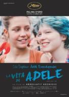 La vie d'Adèle - Swiss Movie Poster (xs thumbnail)