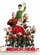 Arthur Christmas - Swiss Movie Poster (xs thumbnail)