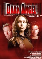 """Dark Angel"" - Spanish poster (xs thumbnail)"