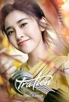 Jade Dynasty - Vietnamese Movie Poster (xs thumbnail)