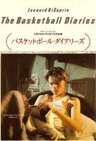 The Basketball Diaries - Japanese poster (xs thumbnail)