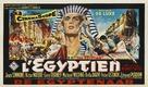 The Egyptian - Belgian Movie Poster (xs thumbnail)