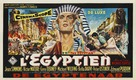 The Egyptian - Belgian Movie Poster (xs thumbnail)