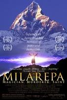 Milarepa - Canadian Movie Poster (xs thumbnail)