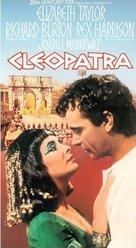 Cleopatra - VHS movie cover (xs thumbnail)