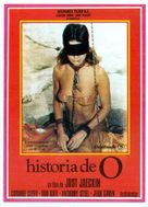 Histoire d'O - Spanish Movie Poster (xs thumbnail)