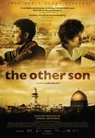 Le fils de l'autre - Movie Poster (xs thumbnail)