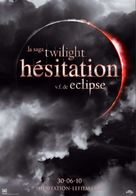 The Twilight Saga: Eclipse - Canadian Movie Poster (xs thumbnail)