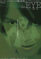 Gin gwai - Japanese Movie Poster (xs thumbnail)
