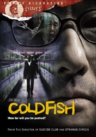 Cold Fish - DVD cover (xs thumbnail)