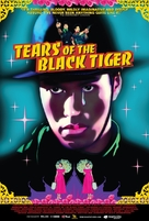 Fah talai jone - Movie Poster (xs thumbnail)