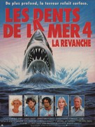 Jaws: The Revenge - French Movie Poster (xs thumbnail)