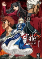 """""""Fate/Stay Night"""" - DVD movie cover (xs thumbnail)"""