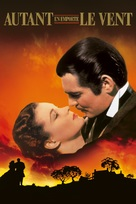 Gone with the Wind - French Movie Cover (xs thumbnail)