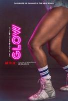 """GLOW"" - Brazilian Movie Poster (xs thumbnail)"
