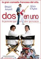 La personne aux deux personnes - Argentinian Movie Poster (xs thumbnail)