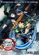 Kimetsu no Yaiba: Mugen Ressha-Hen - Movie Poster (xs thumbnail)