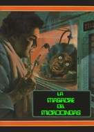 Microwave Massacre - Spanish Movie Cover (xs thumbnail)