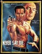 Never Say Die - Ghanian Movie Poster (xs thumbnail)