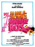 Revenge of the Pink Panther - French Movie Poster (xs thumbnail)