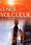 Günese yolculuk - Turkish Movie Poster (xs thumbnail)