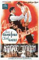 Dancing Lady - Spanish Movie Poster (xs thumbnail)