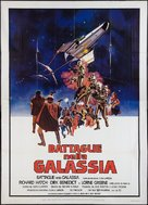 Battlestar Galactica - Italian Movie Poster (xs thumbnail)